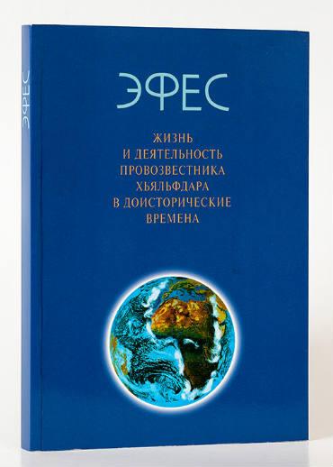 DSC_9686_370